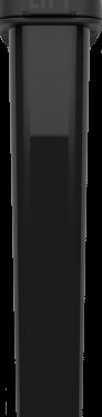 116mm Tube